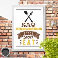 Lukisan hiasan dinding poster quote islami Say Alhamdulillah after eat