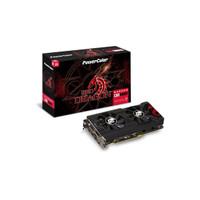 VGA ATI Radeon Power Color Red Dragon RX 570 8GB DDR5 - PROMO