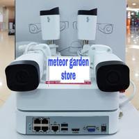 PAKET CCTV NVR KIT UNIVIEW 4CH 2MP 1080P FULL HD GARANSI RESMI 1 TAHUN