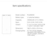 Best Sale Powerbank Xiaomi 20000Mah Ori Original | Pb Xiao Mi 20000