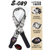 Rock You S-089 Hitam Putih Strap Gitar