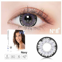Ice N8 Navy normal minus s/d -5.00 abu 16 mm - Exoticon Softlens