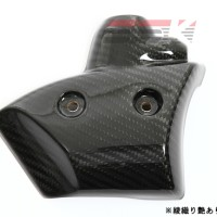 Cover Tangki Coolant Dry Carbon Twill Weave Glossy SSK Yamaha R1 -3846