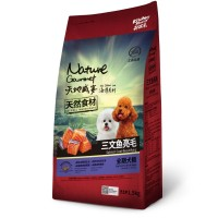CP Petfood Kitchen Flavor Salmon Coat Beautifying Dog Food For All Lif