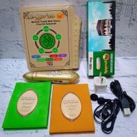 Al Quran Digital / E pen quran terbaik