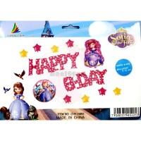 Balon Foil Set Happy Birthday / Balon Paket Ulang Tahun Sofia