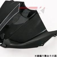 Cover Tangki Bensin Atas Glossy SSK Yamaha R1 -3350329A
