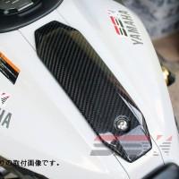 Cover Tangki Bensin Tengah Glossy SSK Yamaha MT07 -2580C