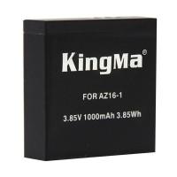 Kingma Baterai battery Xiaomi Yi lite 2 4K 1000mAh