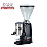 COFFEE BEAN GRINDER BLACK/RED/SILVER - 900N GPI