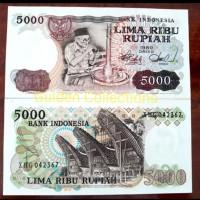 Uang kuno 5000 rupiah asah intan 1980 UNC koleksi