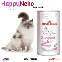Royal Canin Baby Cat Milk 300gr Susu khusus Anak Kucing