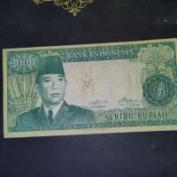 Uang Kuno 1000 Rupiah Soekarno