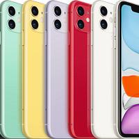 Iphone 11/64GB/128 GB/256GB/BLACK/WHITE/YELLOW/GREEN/RED/PURPLE