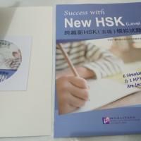 buku success with hsk 5 soal n kunci pembahasan
