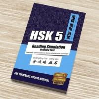 buku hsk 5 reading simulation practice test