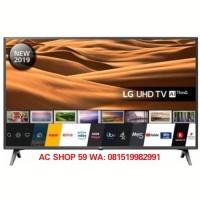LED TV LG 55 UM7290 UHD 4K SMART TV ACTIVE HDR AI THINQ NEW