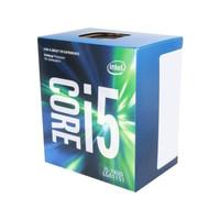 PROCESSOR INTEL CORE i5-7400 (Box) (3.0Ghz, C6MB, Kabylake Series)