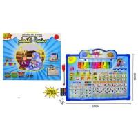 Playpad Anak Muslim Tiga Bahasa iPad Arab Papan Tulis White Board Pia