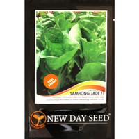 Benih New Day Seed Sawi Keriting/ Samhong Jade