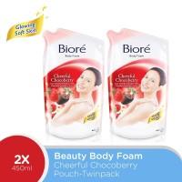 BIORE Body foam Chocoberry 450ml 2Pcs