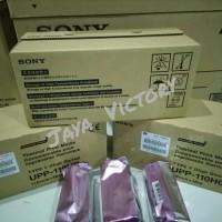 Kertas USG Sony UPP-110HG