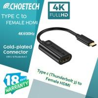 Type C to HDMI Adapter Thunderbolt 3 USB 3.1 CHOETECH HUB-H04