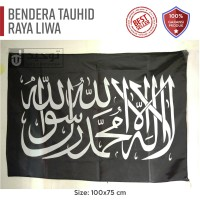 Bendera Tauhid Ar-Raya Al-Liwa