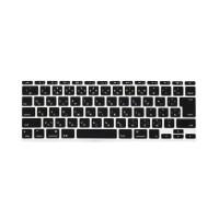 Keyboard Protector Jepang Macbook Air 11 A1465 A1370 layout Jepang