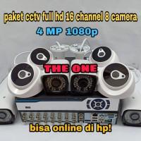 PAKET CCTV 4MP 16 CHANNEL 8 CAMERA FULL HD (paket komplit)