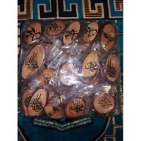 Souvenir Gantungan Kunci kayu Kaligrafi Harga grosir TERMURAH