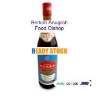 Su Brand Arak Masak Shaoxing Rice Wine 640Ml