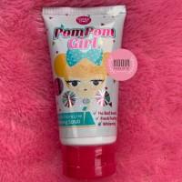 Cathy Doll - Pom Pom Girl Bikini Armpit Line Whitening Scrub / Pemutih