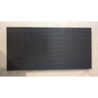 Hi Quality GKGD P5 RGB-SMD Indoor (Scan 1/16)