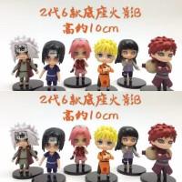 Figure Naruto Chibi Set / Topper Cake Kue Naruto Chibi