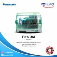 Panasonic FDS03S1 Dsterile Sterilizer Dish Dryer