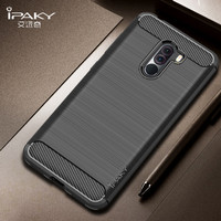 Casing Slim Fit Asus Zenfone Live L2 Carbon Softcase Elegan Black