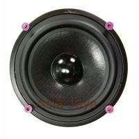 Cannon C820W Speaker Woofer 8 Inch / Cannon C 820 W 200W