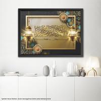 Lukisan hiasan dinding Sholawat Nabi - Poster islami Solawat