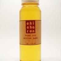 Minyak Babi Lard Oil Pork Oil 250Ml Grosir/Eceran
