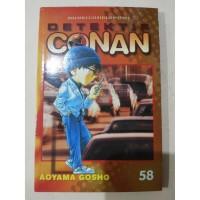 komik second detektif conan 58