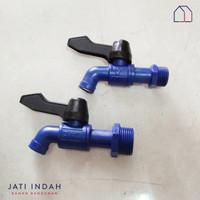 Keran / Kran Air AMICO PVC 3/4 inch