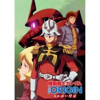 Film Anime Mobile suit Gundam The Origin