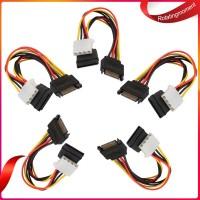 Borong 5Pcs Kabel Power SATA Male to 4Pin IDE Molex Female + SATA