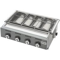 Getra Panggangan 4 Tungku OL4B Gas Alat Roaster BBQ Bakar Ayam Griller
