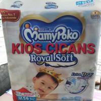 Katalog Mamypoko Extra Dry Katalog.or.id