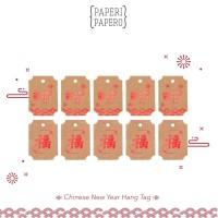 CNY Hangtag - Hiasan Imlek Lunar Chinese Hampers / Kemasan / Packaging