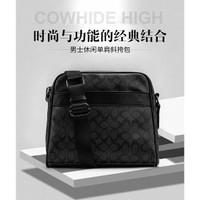 Tas Pria - Sling Bag Cowok Import Korea Original Terbaru MB1055