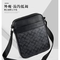 Tas Pria / Sling Bag Cowok Import Original Terbaru MB1054