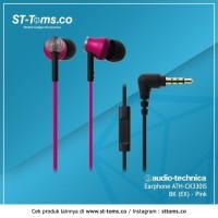 Audio Technica Earphones ATH CK330iS / ATH-CK330iS RD (EX) - Pink
